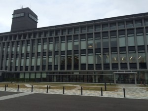 須賀川市役所